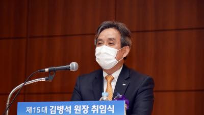 한국건설기술연구원 제15대 김병석 원장 취임