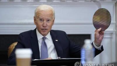 """바이든 美 대통령 """"반도체 인프라 공격적으로 투자해 세계 주도할 것"""""""