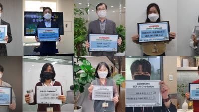 """SK브로드밴드, 친환경 캠페인...""""ESG생활화"""""""