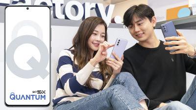 SK텔레콤 '갤럭시 퀀텀2' 23일 출시... 은행 앱도 '양자보안'