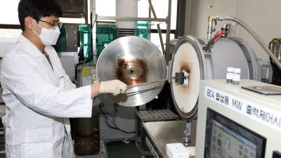 원자력연, 원전 저준위폐기물 재활용 기술 개발...중성자흡수체 수입비용 절감 효과