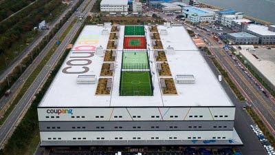 쿠팡, 쿠거인더주PFV에 255억 투자…인천 첨단물류센터 조성
