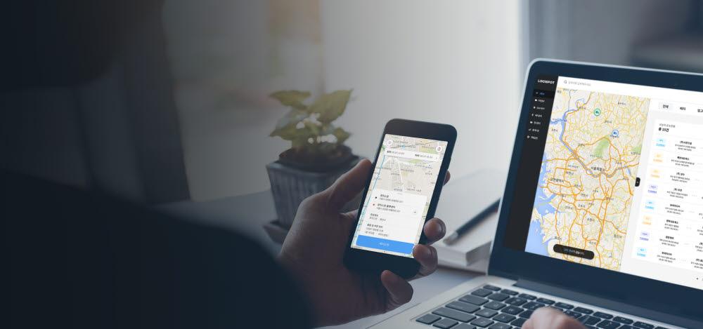 [O2O 플랫폼]로지스팟, 디지털 물류로 기업 비즈니스 바꾼다