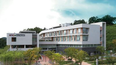 세계김치연구소, 15일 'EU 복합식품 수입규정 개정 기술교류회' 개최