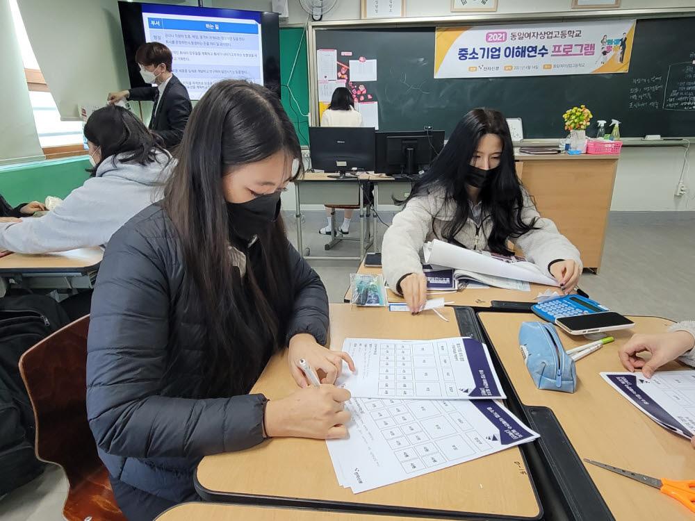 [꿈을 향한 교육]전자신문, 동일여자상업고 '2021년 중소기업 이해연수' 교육 실시