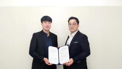 위메프오, '단건 배달' 도입…LK ICT와 라이더 매칭 협력