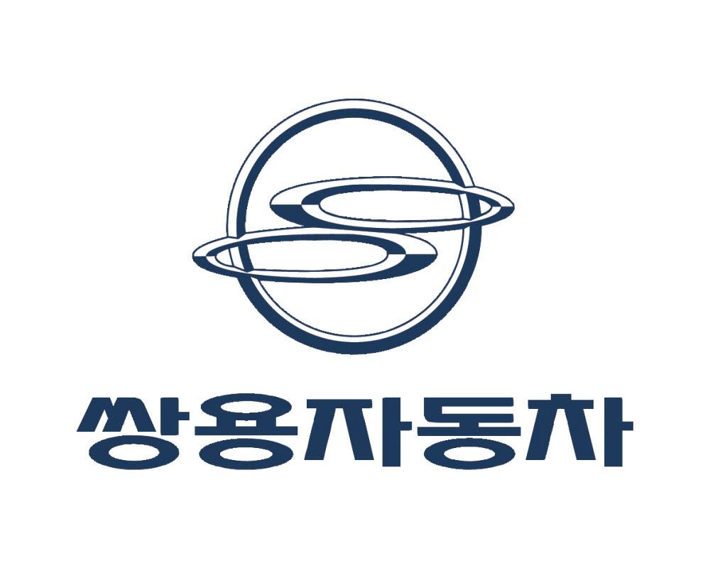 """쌍용차, 10년 만에 또 기업회생...""""공개입찰 매각 추진할 것"""""""