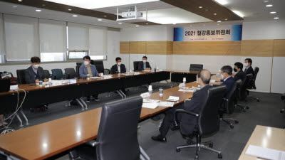 한국철강협회 홍보위원회, 대국민 철강재 홍보 강화