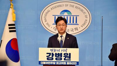 민주당 강병원·서삼석 5·2전당대회 최고위원 출마