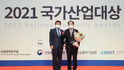 가스공사, 국가산업대상 동반성장 부문 2년 연속 대상 수상