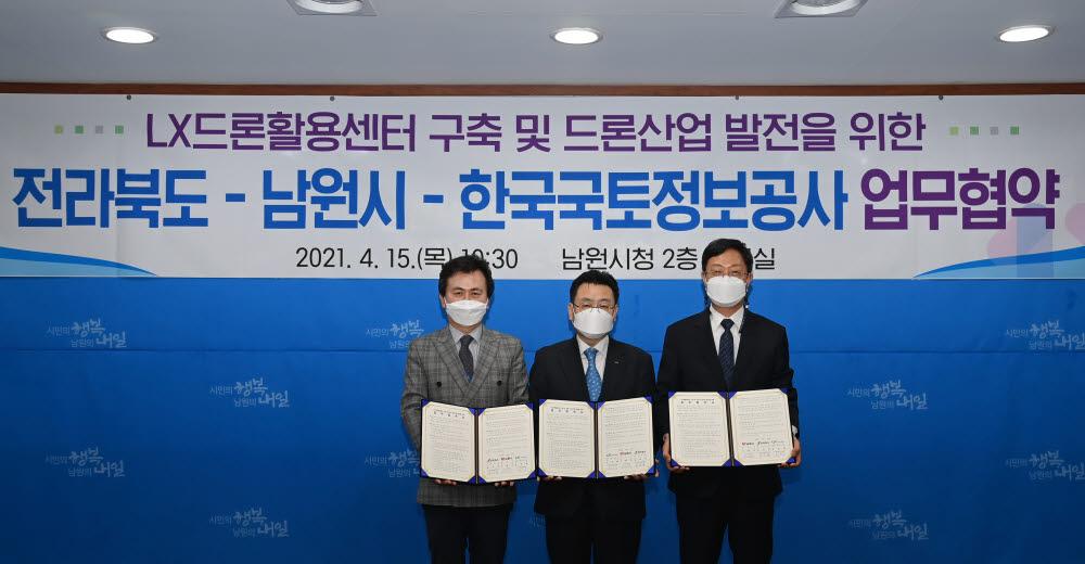 전북도는 남원시, 한국국토정보공사(LX)와 15일 남원시청에서 LX드론활용센터 구축 및 드론산업 발전을 위한 MOU을 체결했다.