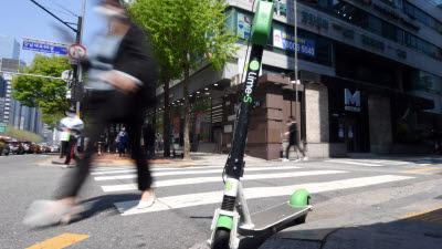 서울시-티머니, 공유킥보드 불법주정차 단속 시스템 구축