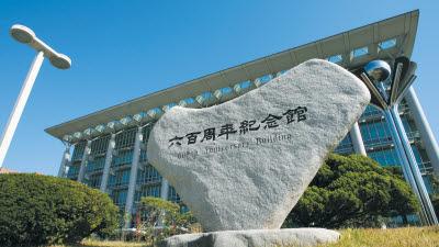 성균관대, MOOC 코세라에 한국어·한국철학 등 콘텐츠 제공