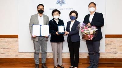 숙명여대, 故 함시현 화학과 교수에 '명예연구교수 임명장' 수여