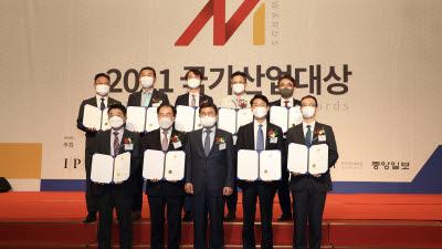 한전KDN, 국가산업대상 동반성장 부문 2년 연속 수상