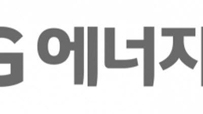 {htmlspecialchars(LG에너지솔루션, 美 GM과 전기차 배터리 2공장 건설)}