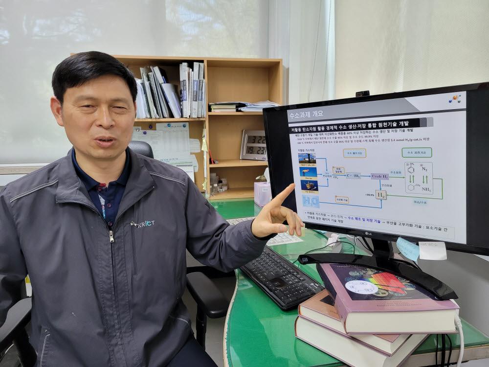 이윤조 화학연 C1가스·탄소융합연구센터장