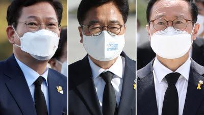 막오른 민주당 전당대회, 홍영표·송영길·우원식 전국 돌며 비전 제시