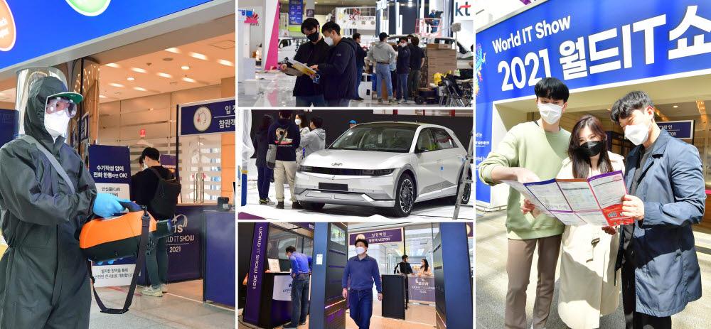 국내 최대 정보통신기술(ICT) 전시회인 월드IT쇼(WIS) 2021이 SK텔레콤, KT, 삼성전자, LG전자, 현대자동차, NHN 등 국내외 300여개 기업이 참여하는 가운데 21일부터 사흘 일정으로 서울 강남구 삼성동 코엑스에서 개최된다. 개막 하루 전인 20일 관계자들이 철저한 방역 속에 전시를 준비하고 있다. WIS 2021은 코로나19 대유행 이후 오프라인으로 개최되는 ICT 분야 첫 국제 전시회다.<br />박지호기자 jihopress@etnews.com