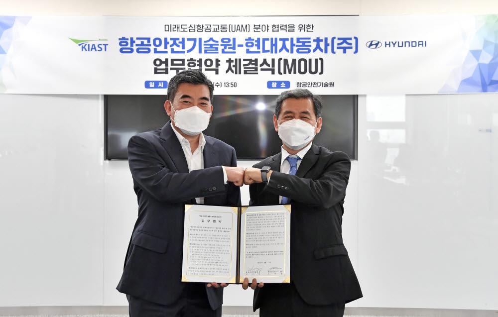 신재원 현대차 UAM사업부 사장(왼쪽), 김연명 항공안전기술원 원장