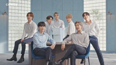 코웨이, 방탄소년단이 소개하는 '아이스 정수기' 광고 공개