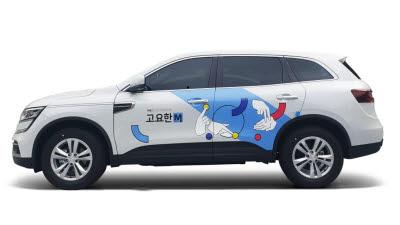 청각 장애인, 택시 기사 취업 수월해진다...샌드박스 승인