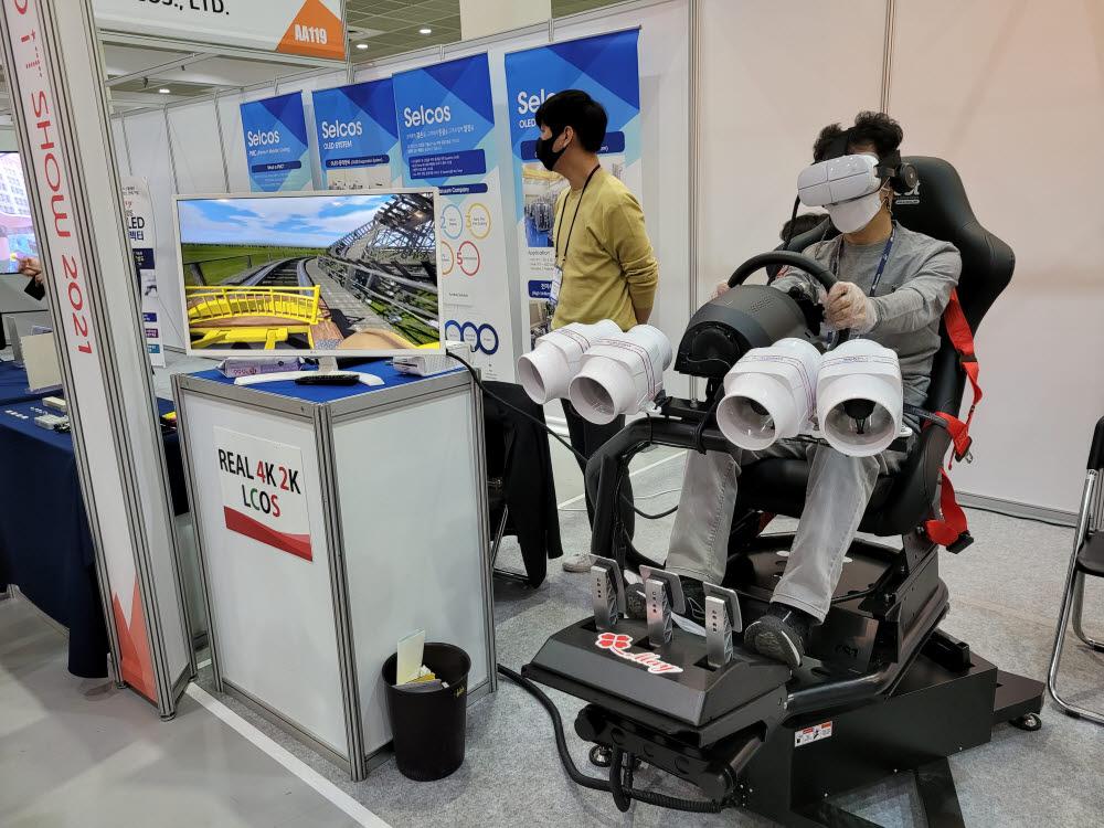 셀코스가 메이 전시부스에 선보인 VR헤드셋과 드라이빙 시뮬레이터