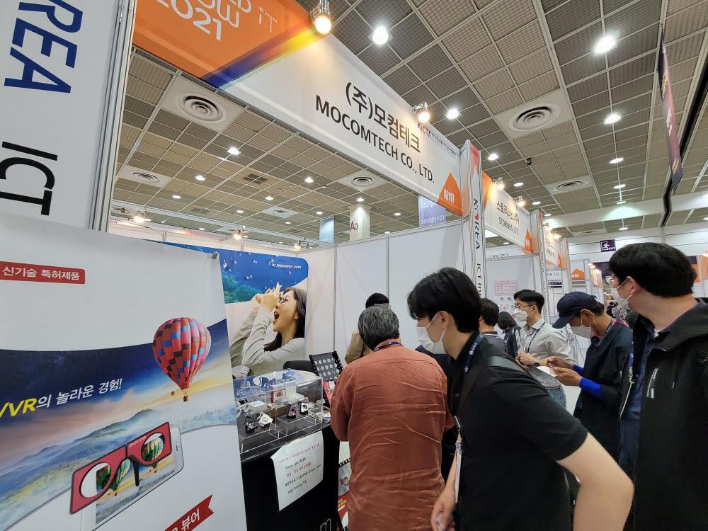 모컴테크는 스마트폰에 간단히 부착해 활용 가능한 포켓형 VR 기기로 눈길을 끌었다.