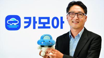 """홍성주 카모아 대표 """"글로벌 렌터카 중개업체로 도약"""""""