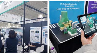 서울과기대 스탠스, '한국발전산업전'에서 산업안전솔루션 'AWAS'로 선보여