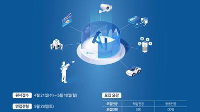 중앙대 AI대학원 2021 후기 신입생 모집…5월 10일까지 원서접수