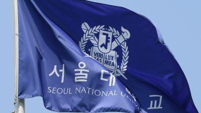 서울대 공대 여성 교수 14명...전체의 4.4%로 늘어