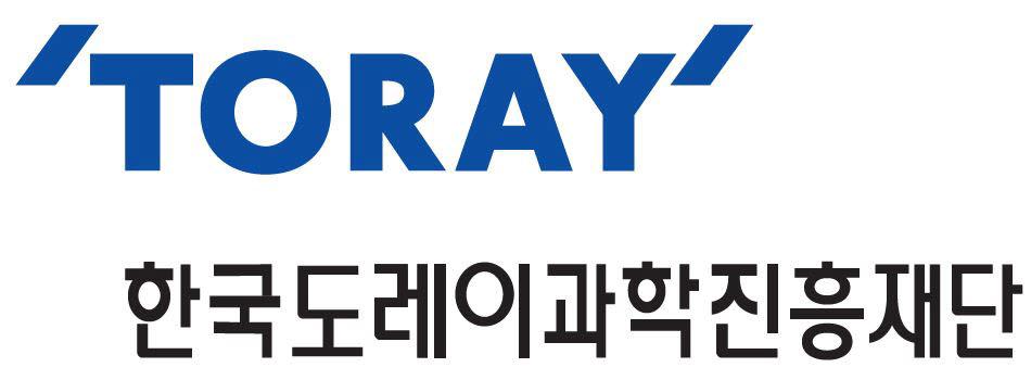 한국도레이과학진흥재단, 제4회 과학기술상 및 연구기금 지원 공모