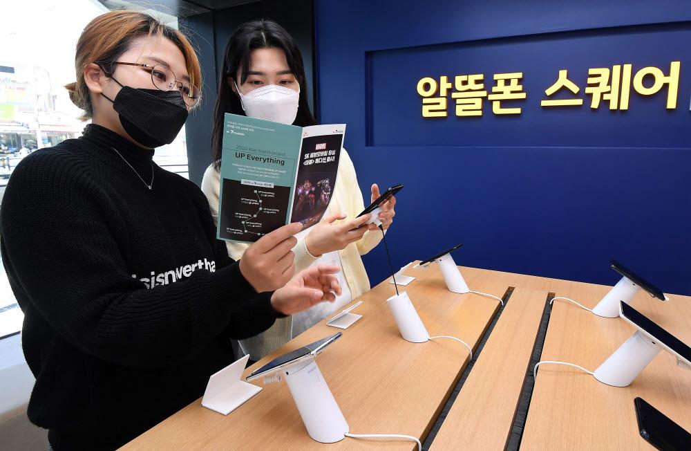 알뜰폰 시장, 통신 3사 자회사 싹쓸이