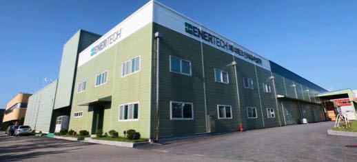 에너테크, 러시아에 원통형 배터리 공장 건설