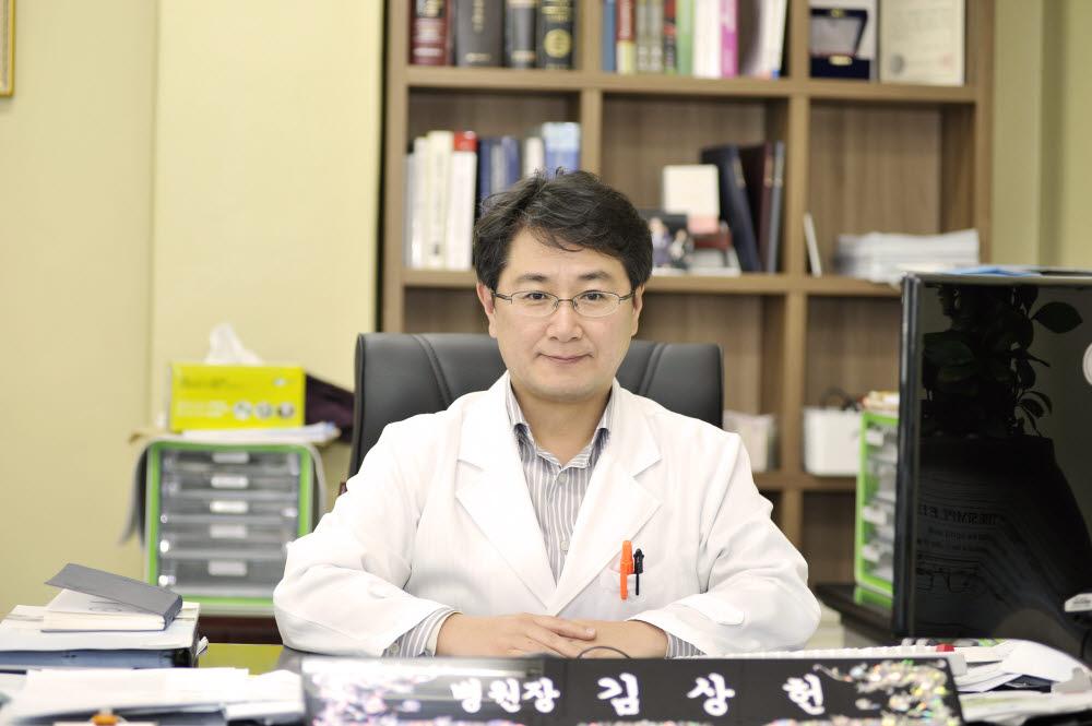 김상헌 문경제일병원 병원장.