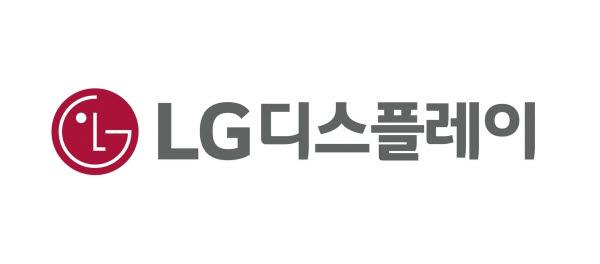 "LG디스플레이, 1분기 5230억원 흑자…""홈코노미 속 TV 패널 호조"""