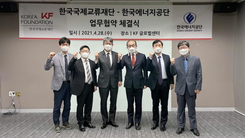 28일 서울 중구 KF 글로벌센터에서 진행된 한-중앙아 에너지분야 협력사업을 위한 업무협약(MOU) 체결식에서 김창섭 한국에너지공단 이사장(좌측 세 번째), 이근 KF 이사장(좌측 네 번째) 및 관계자들이 단체 기념 촬영을 하고 있다.