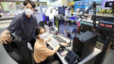 롯데하이마트, 온·오프라인 아우르는 전자기기 유통 대명사