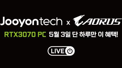 주연테크-기가바이트, 내달 3일 네이버쇼핑라이브 'RTX3070 PC' 특가 판매