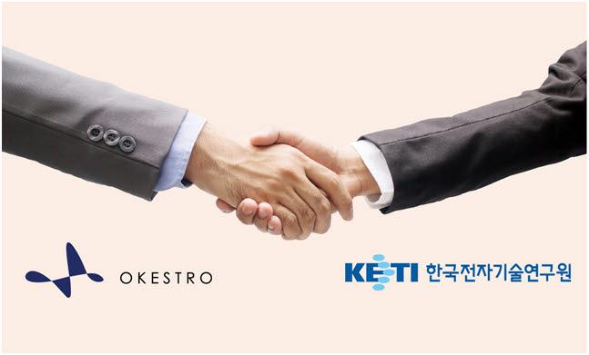 오케스트로-KEIT, 32억원 규모 중기부 차세대 AIOps 기술 연구 과제 수주