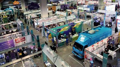 제 18회 대한민국 교육박람회, 네이버·레고 등 220여개 참가 기업 공개