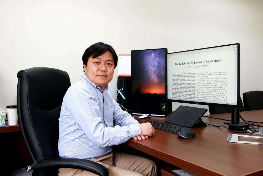 암호시스템 보안수준을 빠르고 정확하게 추정할 수 있는 새로운 알고리즘을 개발한 김용준 DGIST 정보통신융합전공 교수