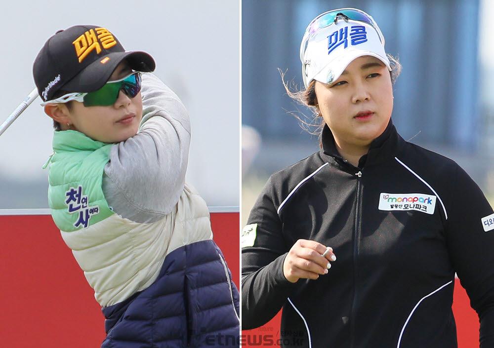 일화 맥콜 골프단의 김효문, 손주희.