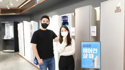 롯데하이마트, 무더운 여름 대비 '지금은 여름가전 살 때' 행사