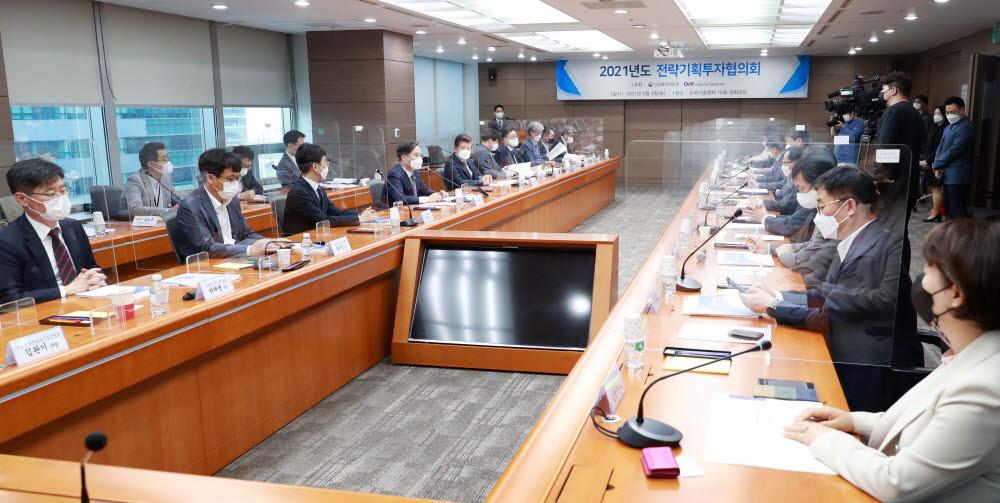 산업부 '전략기획투자협의회' 개최…탄소중립 등 위한 R&D 투자방향 제시