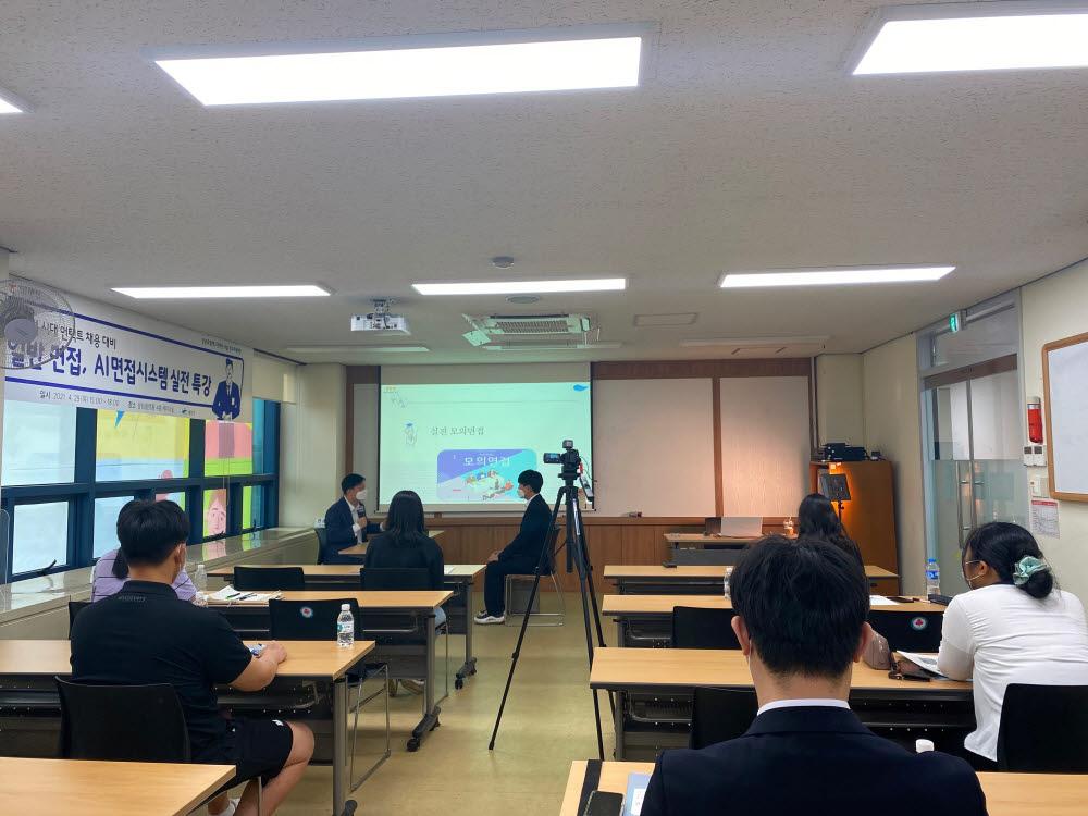강윤구 한국스마트광융복합협동조합 단장(앞줄 왼쪽)이 청년 일반면접 실습을 진행하고 있는 모습.