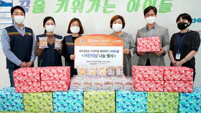 세븐일레븐, 아동복지시설에 브레다움 빵 5500개 후원