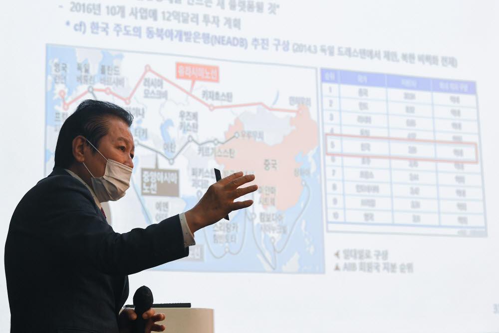 동북아공동체 ICT포럼 제72차 간담회