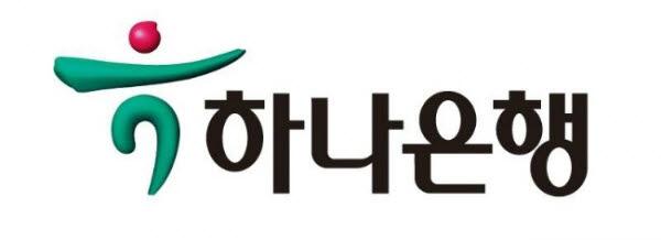 하나은행-세라믹기술원 업무협약